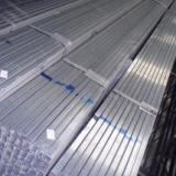 供应镀锌方管/西安镀锌方管/西安镀锌方管价格/西安镀锌方管批发商