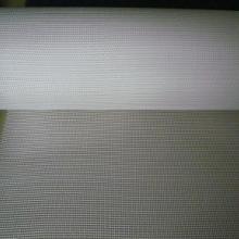 供应电气专用高温绝缘玻纤网格布批发