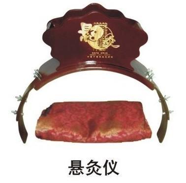 广州哪里有悬灸仪 悬灸架 无烟艾条 广州永利嘉大量提供
