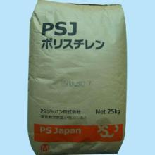 供应大庆石化ABSHFA-75