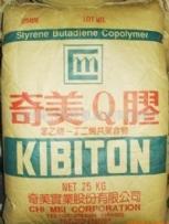 供应K树脂台湾奇美PB-5925  批发