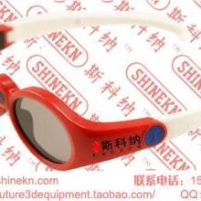 供应S-102儿童3d眼镜最低价格批发