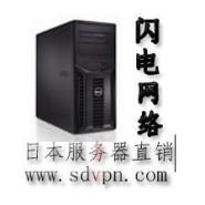 日本VPS服务器图片