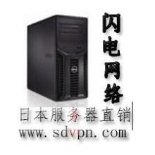 日本网游服务器 网赚服务器 日本专线合租 日本VPN服务器