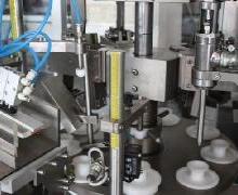 全自动复合软管灌装封尾机、牙膏药膏自动填充封口机洗面奶灌装机批发