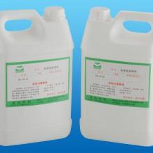供应无锡节能洗板水锡膏锡丝锡条zhuhan 宜兴  江阴图片