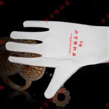 供应水贝珠宝手套水贝氨纶手套水贝手套批发