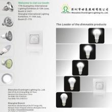 LED灯具彩页设计,LED显示屏彩页设计,LED照明彩页设计
