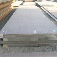 供应进口耐磨板天津信达伟业国外钢板代理