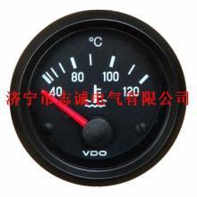供应发动机水温表进口VDO