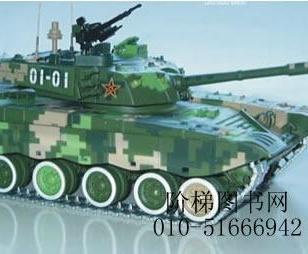99坦克模型130图片