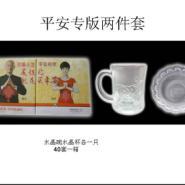平安专版水晶碗水晶杯两套件图片