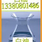 60N150N250N400N500N透明基础油 进口油/国产油