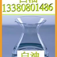 D80环保型溶剂油 茂名石化
