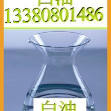 60N150N250N400N500N透明基础油 进口油/国产油图片