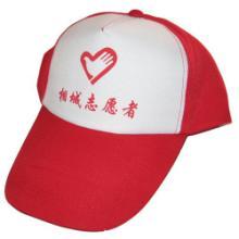 供应广告帽