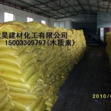 供应水煤浆分散剂