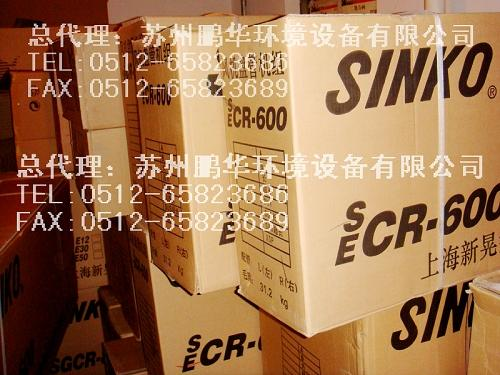 ecr073 下载