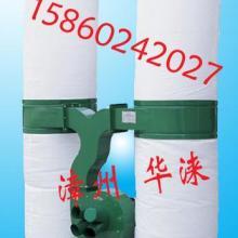 供应MF9040木工除尘器布袋除尘器集尘器