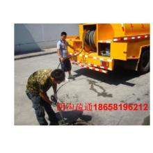 供应高压清洗车辆使您的管道干净如新批发