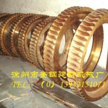 供应机立窑蜗轮减速机铜蜗轮 480型 540型 650型批发