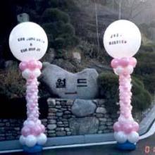 供应酒店婚房布置 结婚新房装饰 飘空氦气球 气球装饰 场景布置酒