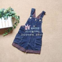 供应背带裤男女童装日系风格格仔翻边背带裤62529批发