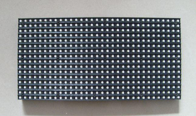 供应济南室内单色led显示屏维修