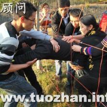 供应 上海团队合作拓展训练游戏棋武士