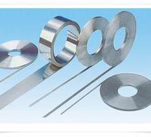 供应日本高清静钢钢带NS-4材料批发