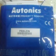 供应PRL30-10DP奥托尼克斯