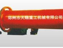 【复合肥设备 复合肥生产线 复合肥造粒机 圆盘造粒机 造粒机】