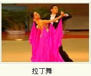 舞台设备灯光音响郑州舞台设备灯光音响