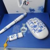 供应杭州青花瓷笔U盘鼠标钥匙扣名片夹套装定做商务会议礼品办公礼品定制