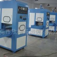 供应超声波机器樟木头超声波维修机批发