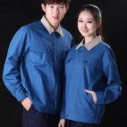 北京顺义服装加工厂加工定做工作服图片