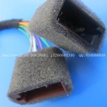 供应RCD510汽车音响CD插头线
