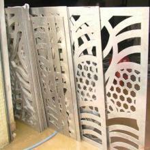 供应用于配件的碳钢板激光切割图片