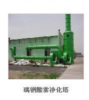 供应环保设备