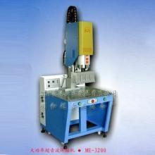 塑料机械-江苏汽车门锁焊接机汽车车灯焊接机 明和