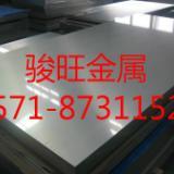 供应SPCC冷轧生产商家