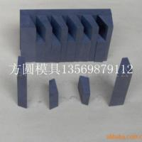 供应精品扩孔器石墨模具