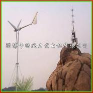 1000w家用小型风力发电机图片