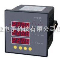 供应CD194E多功能电力仪表-金亚电子