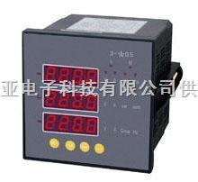 供应CD194Z-3S9数显表 数显智能仪器仪表-金亚电子批发