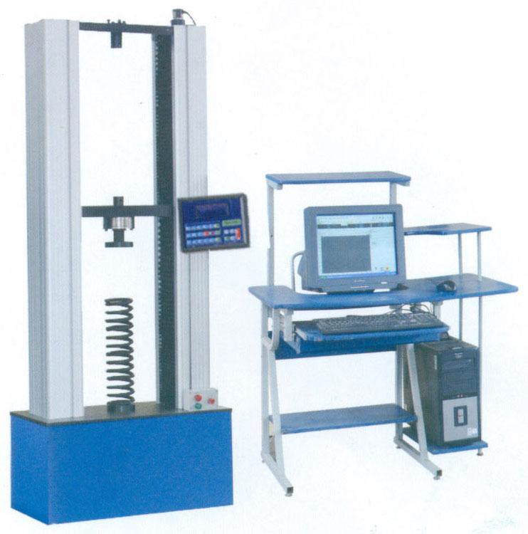 供应微机控制弹簧试验机