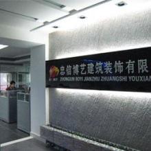 供应北京项目加盟合作