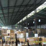 供应香港到北京货运公司香港到北京物流