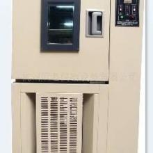 供应台州湿热试验箱,路桥湿热试验箱,温州湿热试验箱,乐清湿热试验箱