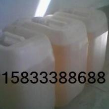 供应防霉片专用葵精防霉剂抗菌剂杀菌剂批发
